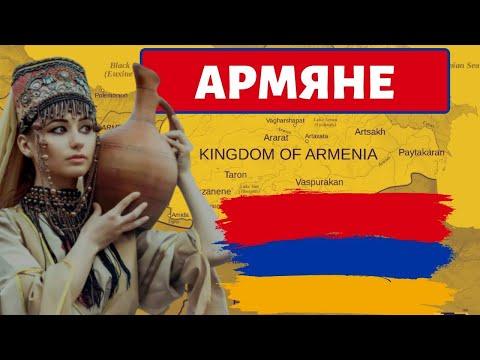 Сколько всего в мире Армян, Еврей и Русских на 2021 год, растет ли их число или спадает?