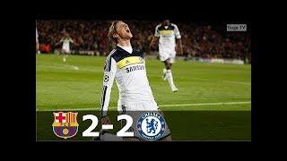 Барселона - Челси 2 2 ЛИГА ЧЕМПИОНОВ 2011-2012  2-й этап