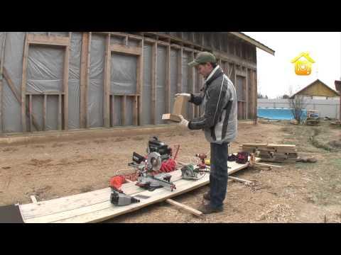 видео: Каркасник в одиночку. Инструменты // forumhouse
