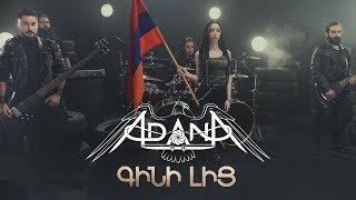 adana project gini lic