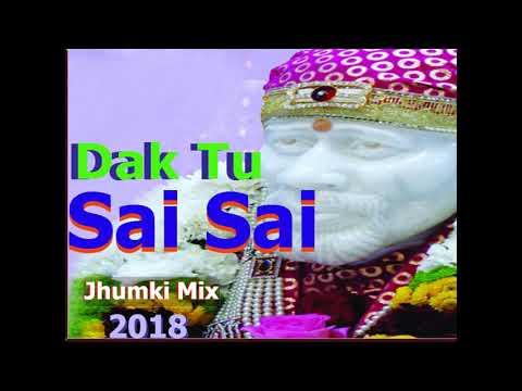 Dak Sai Sai-Odia Beautiful Bhajan Jhumka Dj Mix-2018