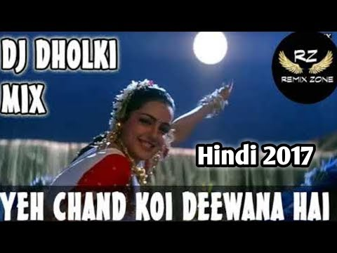 ये चाँद कोई दीवाना है ।। (Old Is Gold) Hindi BSR Dj Remix Song 2017