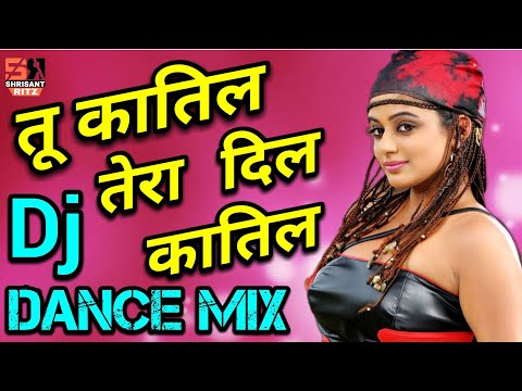 Tu Katil Tera Dil Katil | Dj Remix Dance Song | Hard Bass Mix | Old Is Gold | ShriSantRitz |
