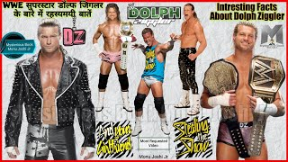 WWE सुपरस्टार डॉल्फ जिगलर के बारे में रहस्यमयी बातें | Intresting Facts About Dolph Ziggler |  Hindi