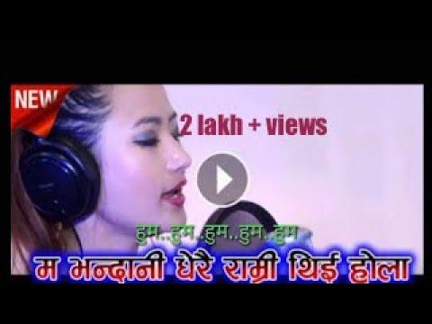 Ma bhanda ni dherai ramri  by melina rai  with lyric