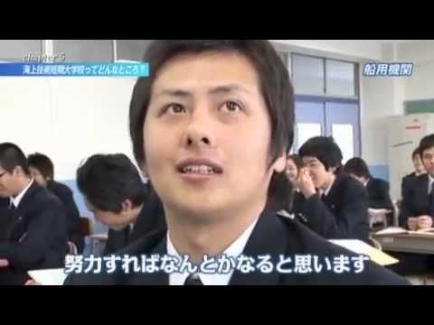 青春 Full Ahead 〜 海上技術短...
