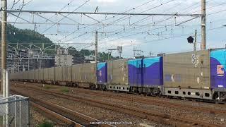 JR貨物 【2日目】G20大阪サミット開催による時変運用の下りスーパーレールカーゴの撮影(R1.6.28)
