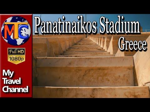 Panatinaikos Stadium Athens, Greece ✔