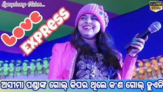 Goal keeper thile kan goal hueni odia Song Stage show by Asima panda||new odia song Hd||Top 10