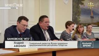 Набиуллина устроила банковский коллапс в РФ  Дыра 97 млрд рублей! 100 000 человек лишилось денег!