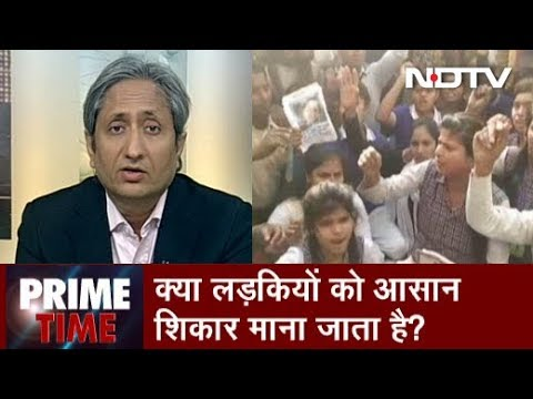 Prime Time With Ravish Kumar, Dec 24, 2018 | Why is 'Beti Bachao' on the Back-burner?