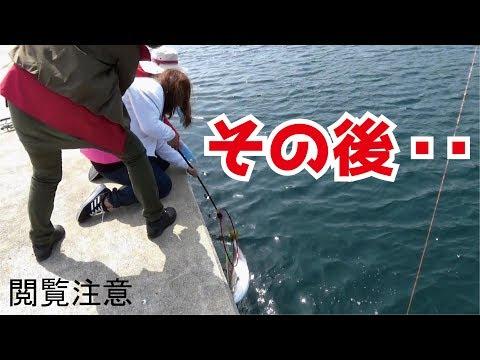 令和堤防で巨大魚を釣ったその後風が収まりキタ大物