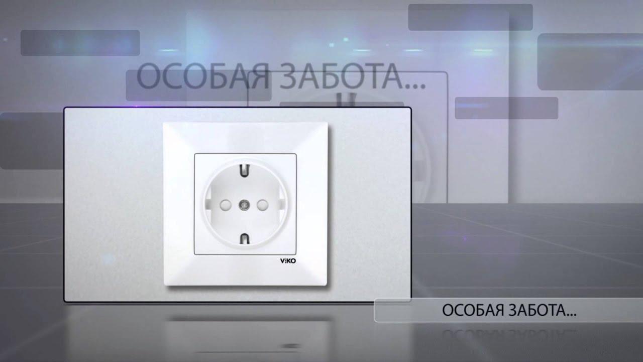 схема подключения проходного выключателя вико
