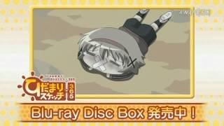 ひだまりスケッチ Blu-ray BOX CM集 & ×ハニカムの新番組予告 ひだまりスケッチ 検索動画 39