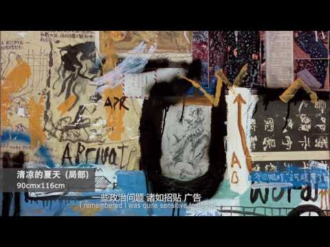 CENTRE ARTASIA PARIS - Contemporary Artist WANG Yigang