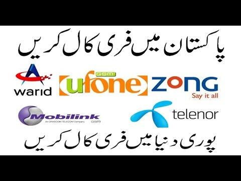 Make Free Calls in Pakistan Jazz - Ufone - Warid -Telenor - Zong