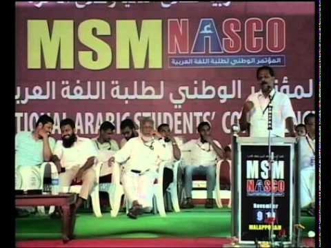 MSM NASCO 2013 | അറബിക് കോളേജ് ,മോഡൽ