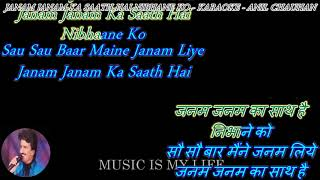 Download Mp3 Janam Janam Ka Saath Hai Nibhaane Ko - Karaoke With Scrolling Lyrics Eng. &