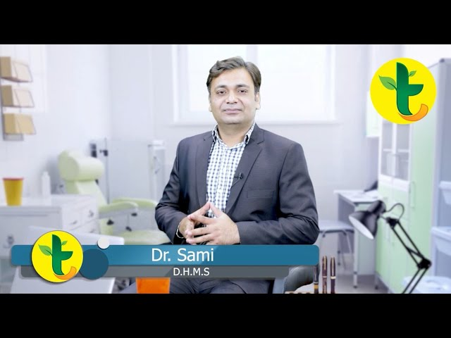 What is Fistula ? Difference Between Piles and Fistula with Dr Sami D.H.M.S - Tabib.pk
