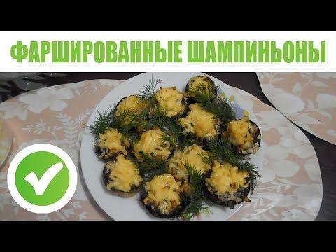 Фаршированные кабачки с фаршем, запеченные в духовке: 7