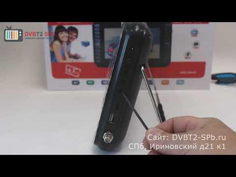LS-919T - портативный цифровой телевизор с DVD
