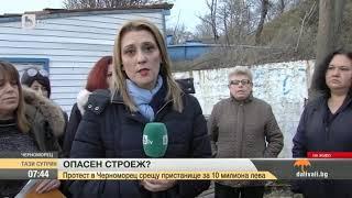31.01.19 Болгария. С пляжа Черноморца исчезает песок