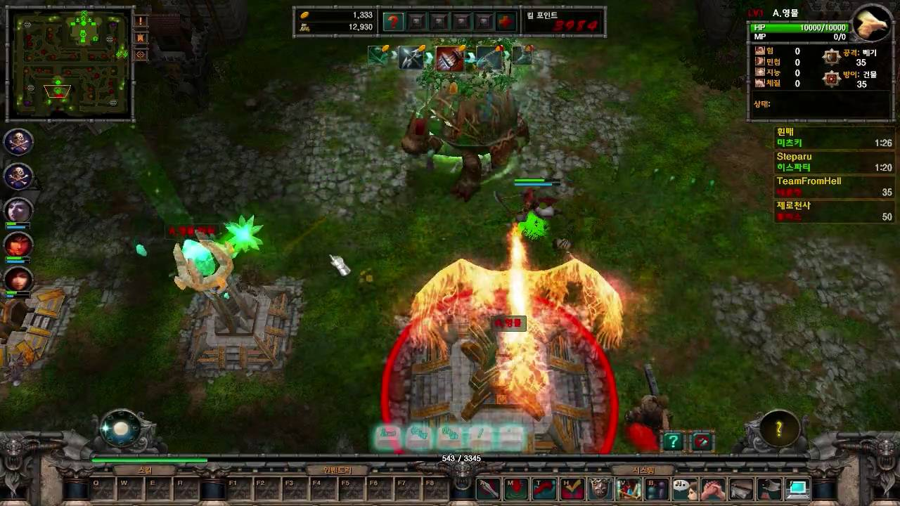 Play Avalon Online