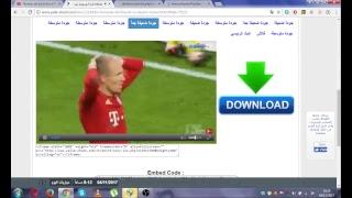 Borussia dortmund vs Bayern munich    Live Streaming