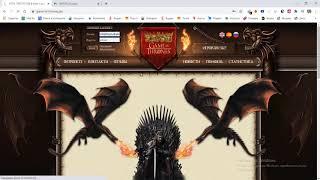 Game Of Thrones - новая экономическая игра без баллов и кэш поинтов | Заработок на полном пассиве