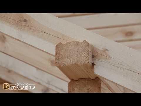Витославица строит - Дом из профилированного бруса с гаражом смотреть видео онлайн