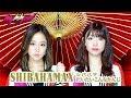 hy4_4yh(ハイパーヨーヨ)「SHIBAHAMAX〜シバハマだいたいこんなかんじ」公式PV