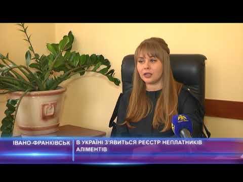 В Україні з'явиться реєстр неплатників аліментів