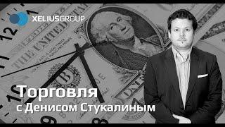 видео Обучающий курс Money Master часть 4. Инвестиции. Деньги делают деньги