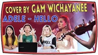[Korean Reaction] Adele - Hello Cover by Gam Wichayanee