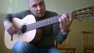 Уроки гитары.Бумбокс-Вахтёрам.2 часть