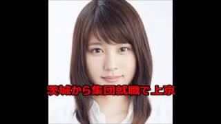 女優 有村架純がヒロインを務める 朝の連続テレビ小説「ひよっこ」