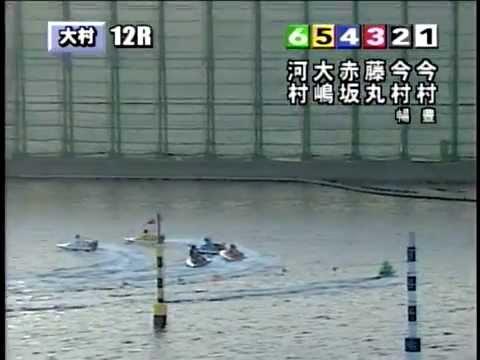 1/28 第3回前付王決定戦~スマホマクール杯~12R - YouTube