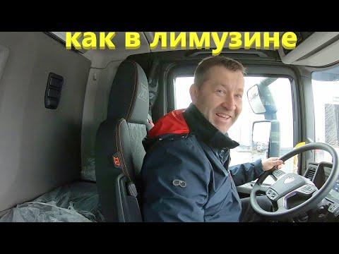 Я водитель самосвала! Скания самосвал 8х4 от Скания Ногинск.