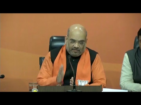 Press Conference by Shri Amit Shah at BJP Central Office, New Delhi