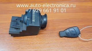 Прописати чіп ключ Mercedes Sprinter 2009 р. в., ремонт і заміна ELV, ремонт ключа рибка , Раменське