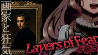 [LIVE] 【どっとライブ】もこめめ*LIVE~Layers of Fear③の巻~【アイドル部】