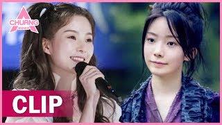 Download lagu Chen Zhuoxuan played the piano and sang