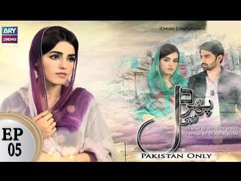 Phir Wohi Dil - Episode 05 - ARY Zindagi Drama