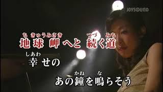 (新曲) 夢色トレイン/水森かおり cover eririn
