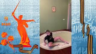 """Хореографическая зарисовка """"Помните!"""" Коллектива современного эстрадного танца """"Модерн""""."""