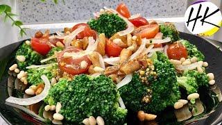Салат с Грибами! Вкусно, Полезно и Красиво! Salad with mushrooms!