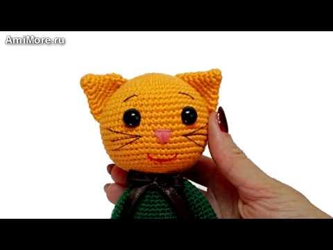 Вязание крючком игрушки котики схемы и описание