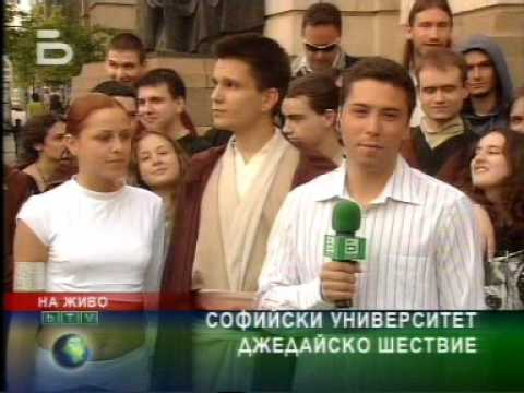 Bulgarian Jedi Order - Live  bTV News