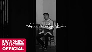 범키 (BUMKEY) 'All Of My Life (Feat. Babylon)' LYRIC TEASER