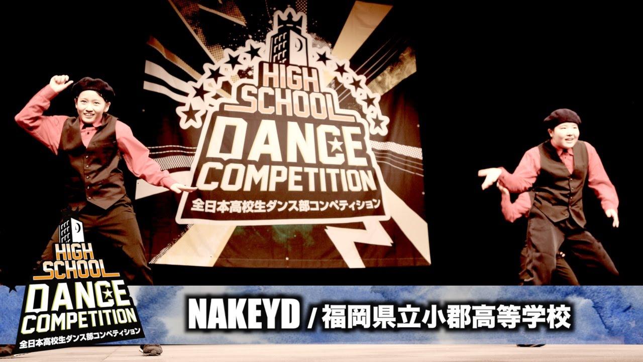 NAKEYD (福岡県立小郡高等学校) ...
